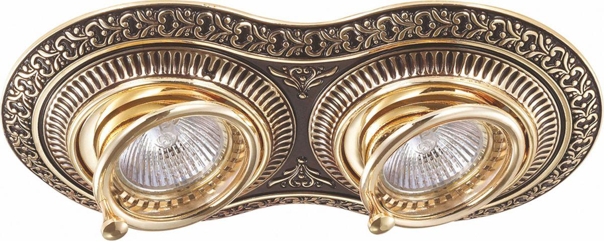 Светильник встраиваемый Novotech Vintage, цвет: золото, GX5.3, 5,6 Вт. 370014370014