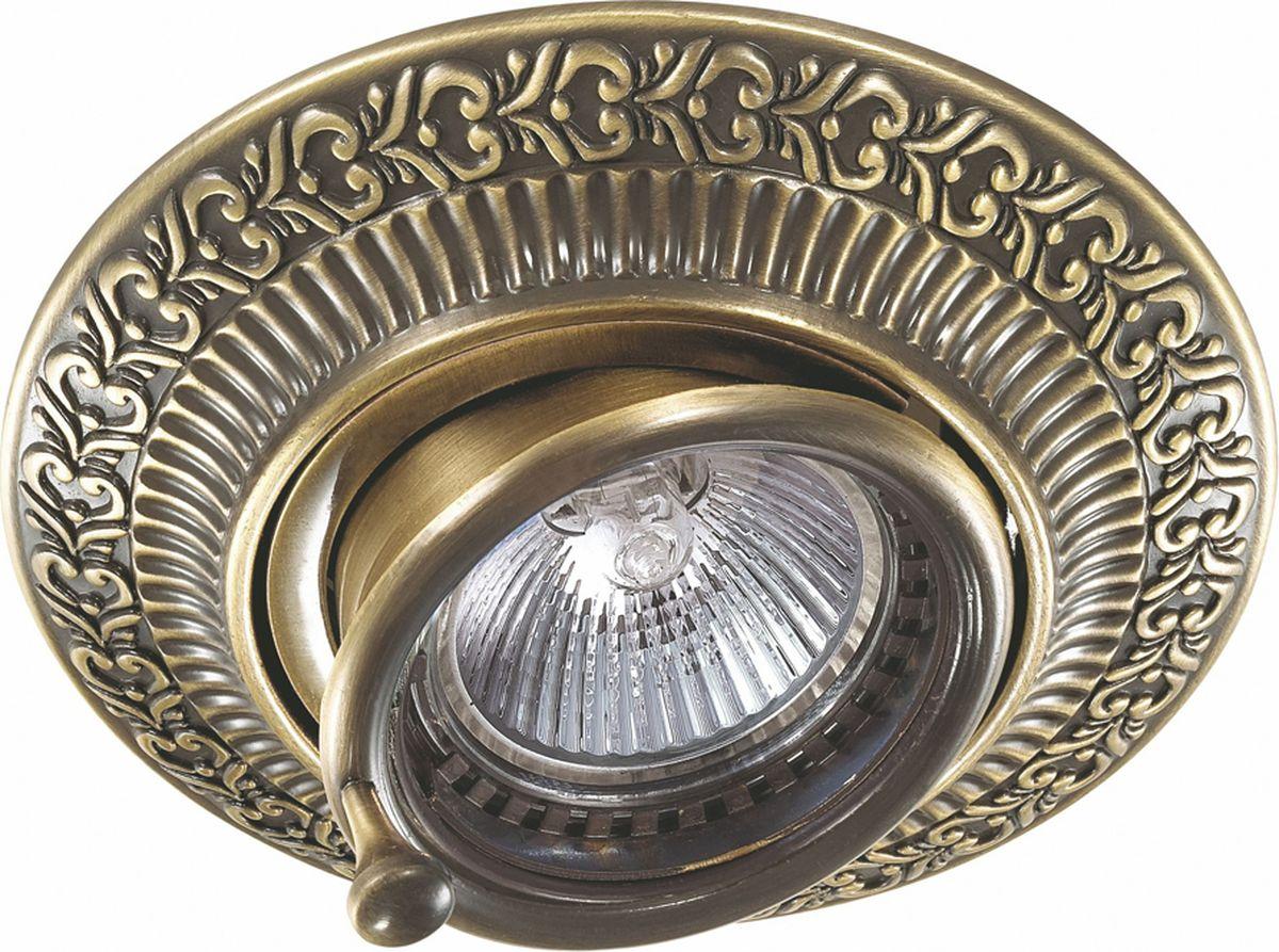 Светильник встраиваемый Novotech Vintage, цвет: бронза, GX5.3, 2,8 Вт. 370015370015