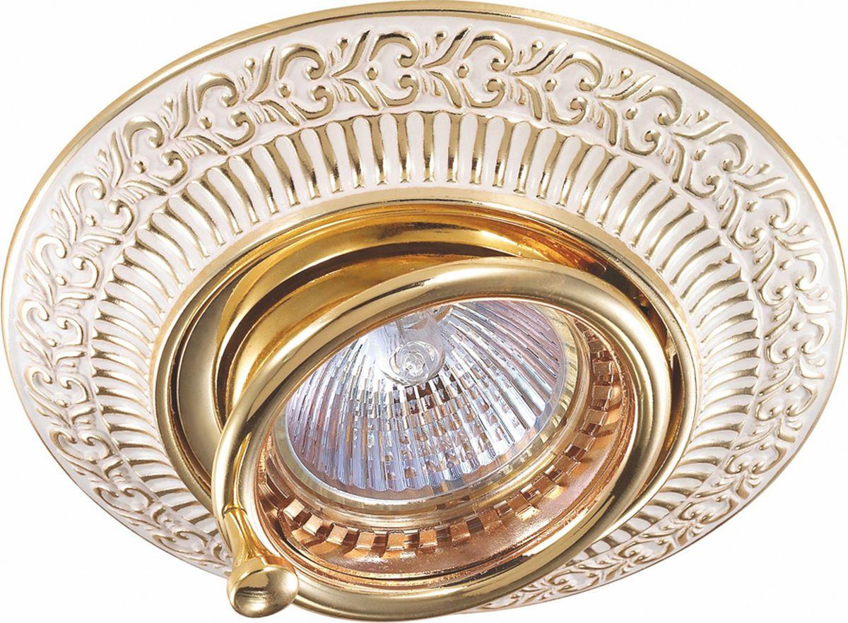 Светильник встраиваемый Novotech Vintage, цвет: золото, GX5.3, 2,8 Вт. 370016370016