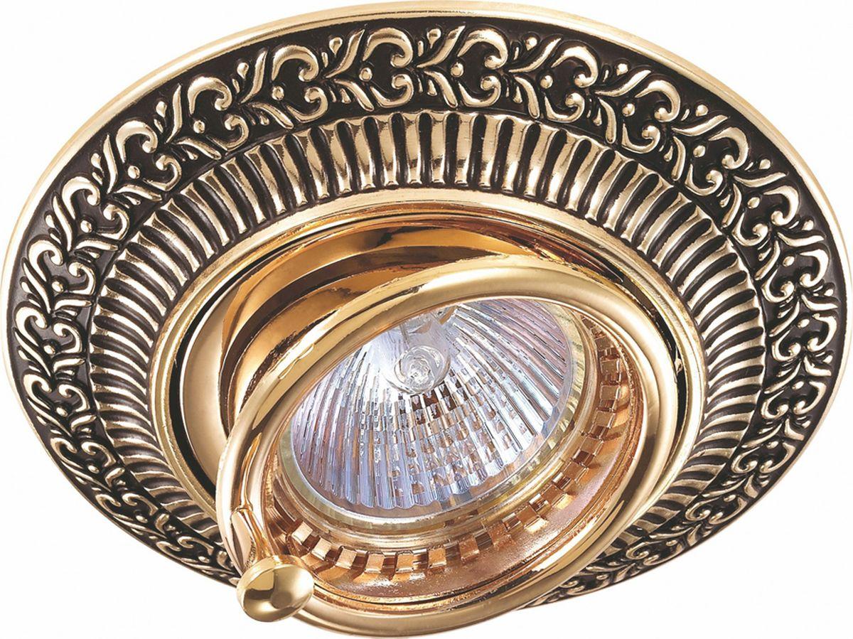 Светильник встраиваемый Novotech Vintage, цвет: золото, GX5.3, 2,8 Вт. 370017370017