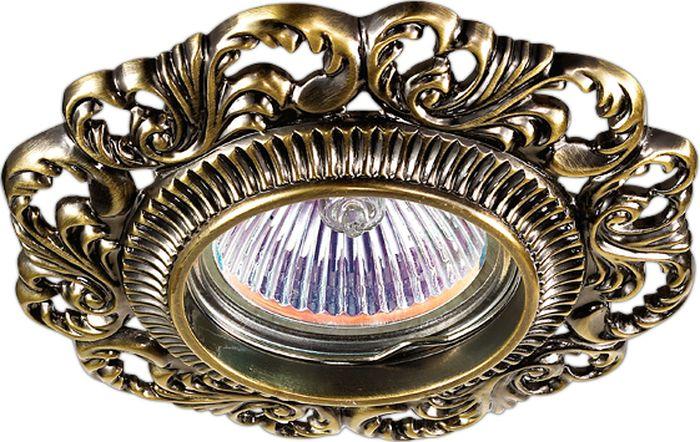 Светильник встраиваемый Novotech Vintage 122, цвет: бронза, GX5.3, 2,8 Вт. 370024370024