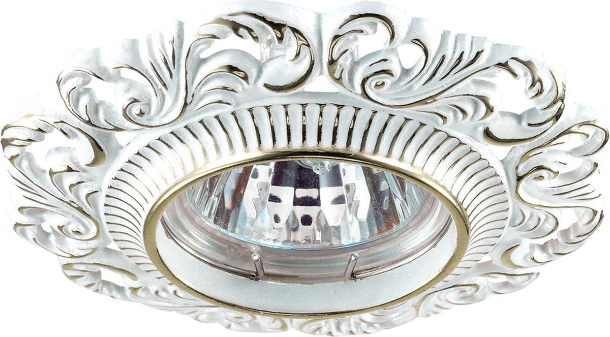 Светильник встраиваемый Novotech Vintage, цвет: белый, GX5.3, 2,8 Вт. 370025370025