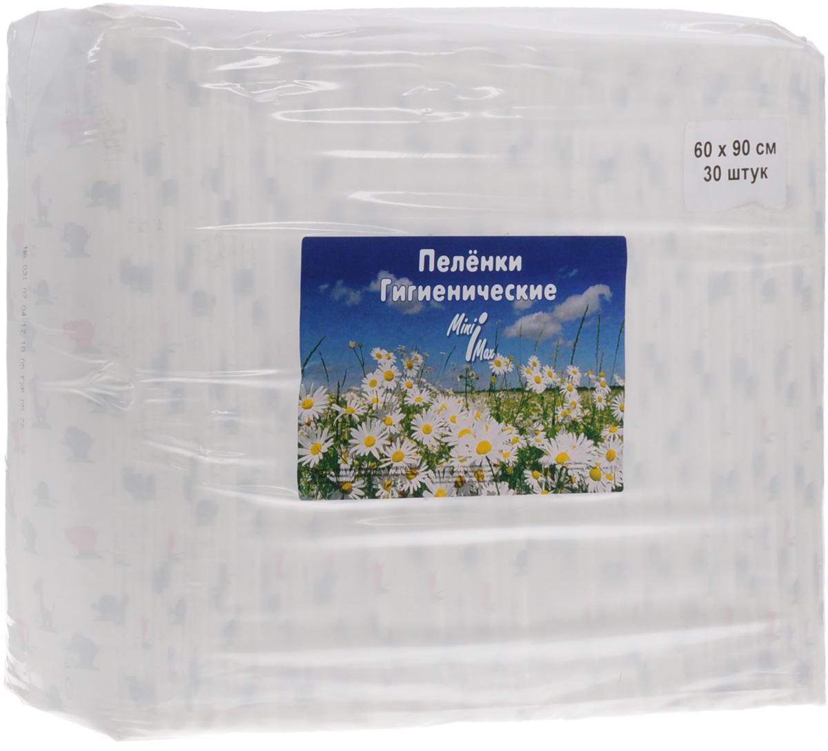 Гигиенические пеленки MiniMax, универсальные, 60 см x 90 см, 30 шт одноразовые пеленки minimax пеленки гигиенические 60х90 30 шт