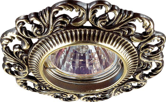 Светильник встраиваемый Novotech Vintage 122, цвет: коричневый, GX5.3, 2,8 Вт. 370026 встраиваемый светильник novotech vintage 122 370029