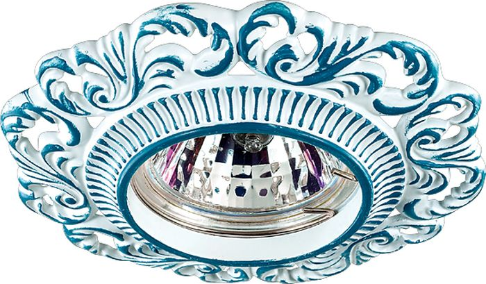 Светильник встраиваемый Novotech Vintage 122, цвет: голубой, GX5.3, 2,8 Вт. 370029370029