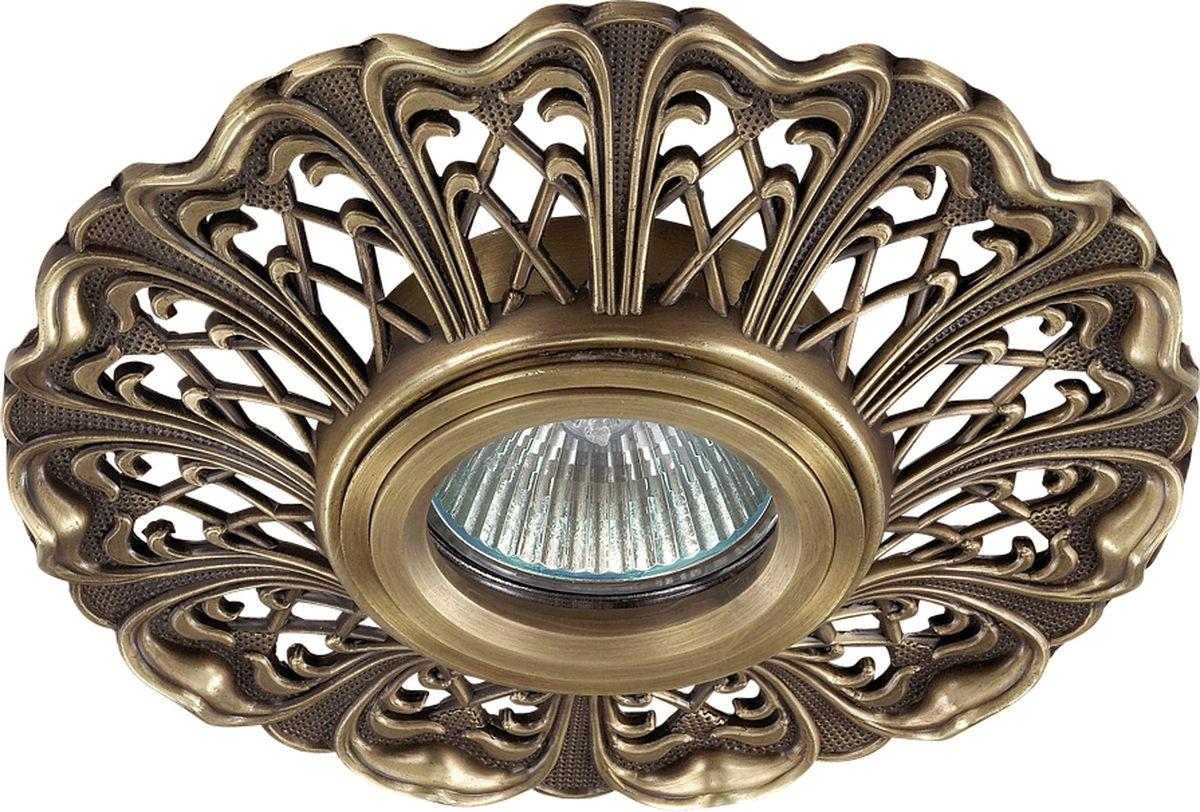 Светильник встраиваемый Novotech Vintage, цвет: бронза, GX5.3, 2,8 Вт. 370030370030