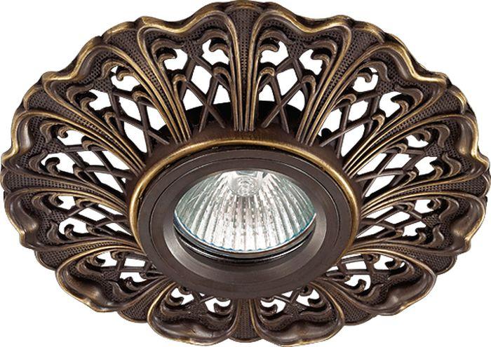 Светильник встраиваемый Novotech Vintage 124, цвет: бронза, GX5.3, 2,8 Вт. 370031370031