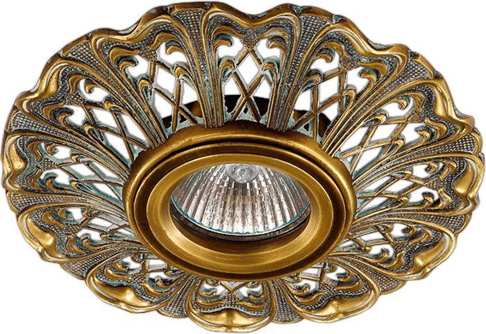 Светильник встраиваемый Novotech Vintage 124, цвет: бронза, GX5.3, 2,8 Вт. 370032370032