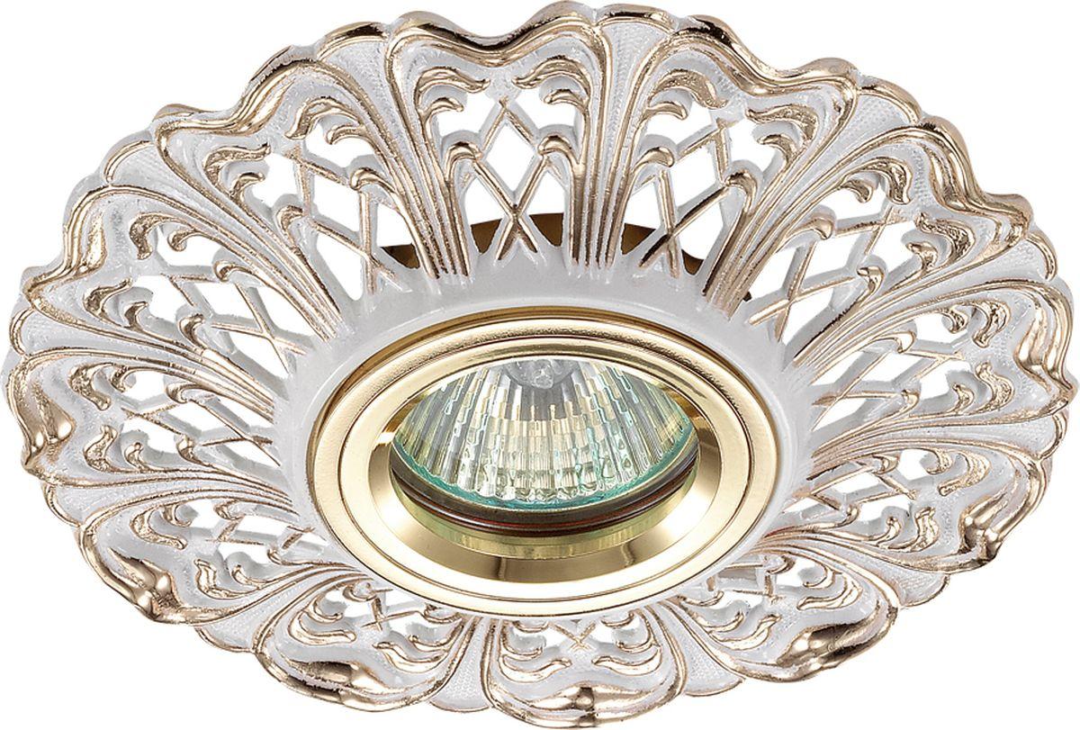 Светильник встраиваемый Novotech Vintage, цвет: белый, GX5.3, 2,8 Вт. 370033370033