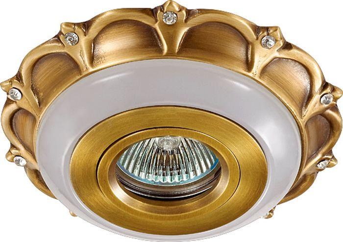 Светильник встраиваемый Novotech Aster, цвет: белый, GX5.3, 2,8 Вт. 370034370034