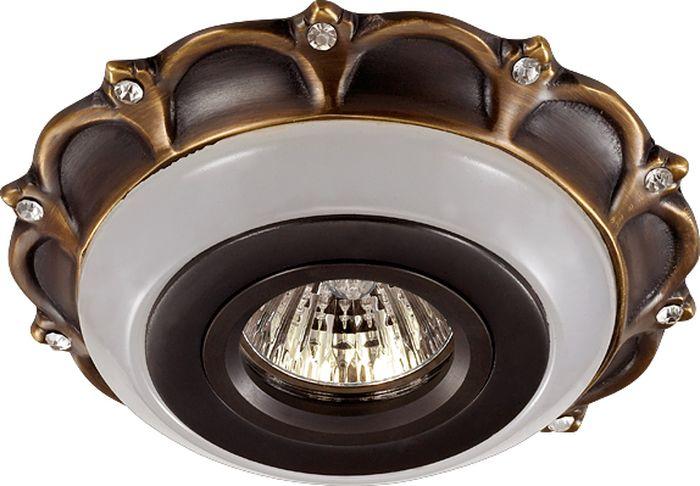 Светильник встраиваемый Novotech Aster, цвет: белый, GX5.3, 2,8 Вт. 370035370035