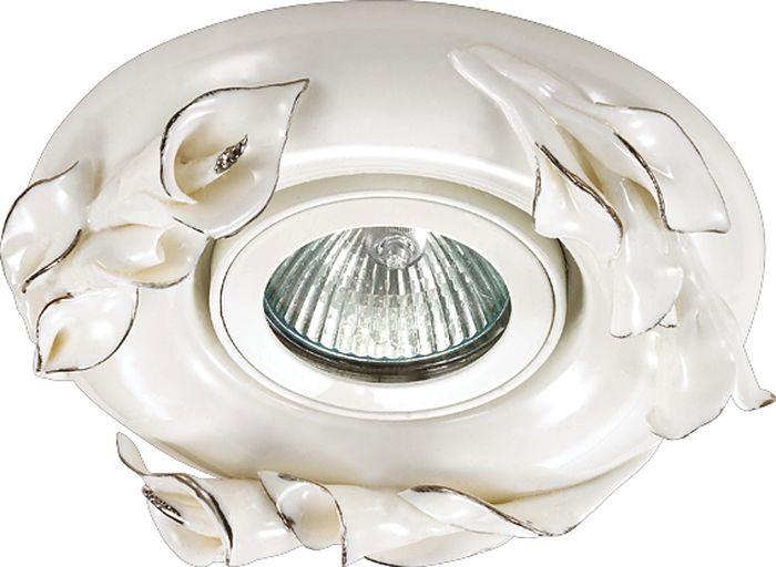 Светильник встраиваемый Novotech Farfor 126, цвет: белый, GX5.3, 2,8 Вт. 370038370038