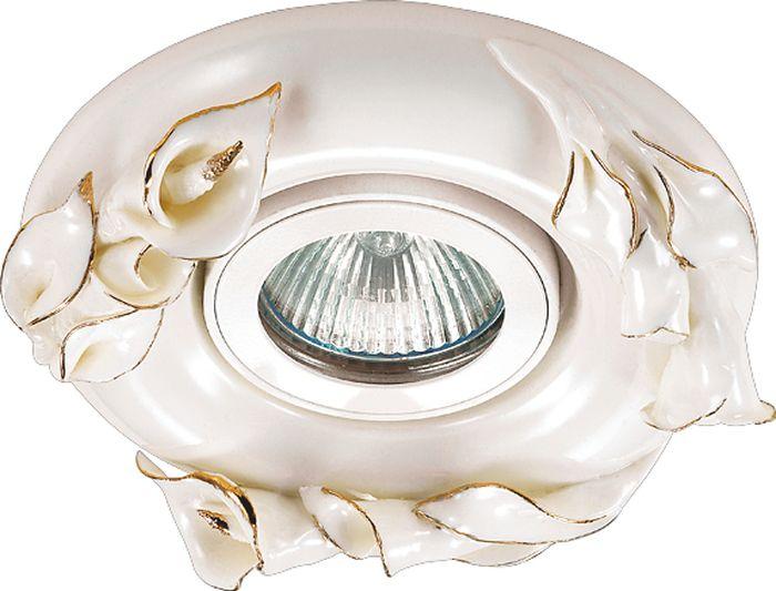 Светильник встраиваемый Novotech Farfor 126, цвет: белый, GX5.3, 2,8 Вт. 370039370039