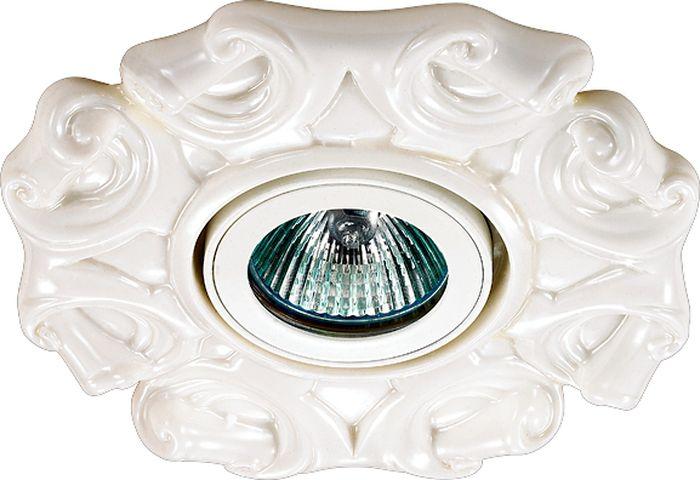 Светильник встраиваемый Novotech Farfor 127, цвет: белый, GX5.3, 2,8 Вт. 370040370040
