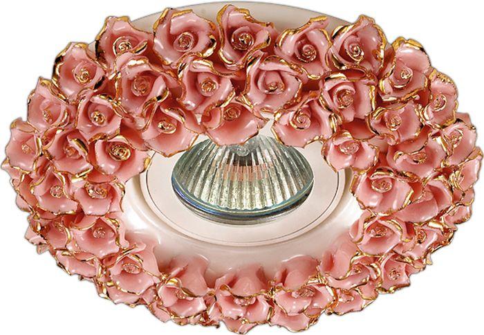 Светильник встраиваемый Novotech Farfor 128, цвет: розовый, GX5.3, 2,8 Вт. 370044370044