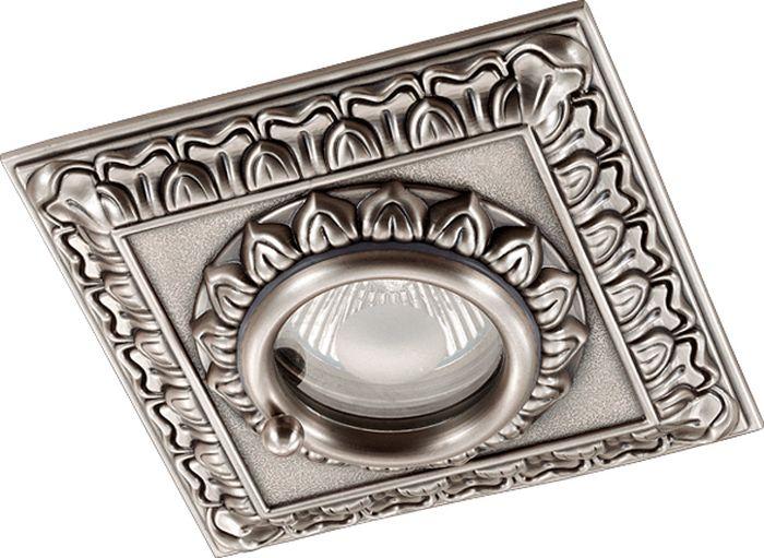 Светильник встраиваемый Novotech Daisy 314, цвет: серый, GX5.3, 2,8 Вт. 370048370048