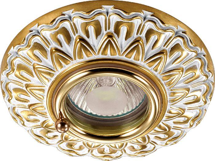 Светильник встраиваемый Novotech Daisy 315, цвет: белый, GX5.3, 2,8 Вт. 370051370051