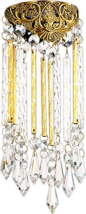 Светильник встраиваемый Novotech Pendant 130, цвет: бронза, GX5.3, 2,8 Вт. 370054370054