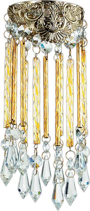 Светильник встраиваемый Novotech Pendant 130, цвет: золото, GX5.3, 2,8 Вт. 370057370057