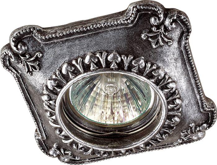 Светильник встраиваемый Novotech Pattern 075, цвет: серый, GX5.3, 2,8 Вт. 370085 точечный светильник novotech 370085