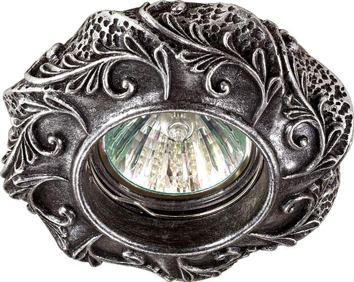 Светильник встраиваемый Novotech Pattern 074, цвет: серый, GX5.3, 2,8 Вт. 370087370087