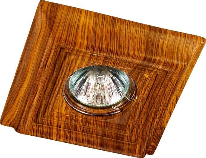 Светильник встраиваемый Novotech Pattern 076, цвет: коричневый, GX5.3, 2,8 Вт. 370090370090
