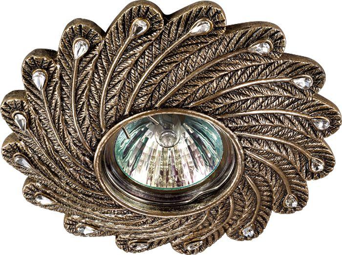 Светильник встраиваемый Novotech Pattern 084, цвет: бронза, GX5.3, 2,8 Вт. 370108370108