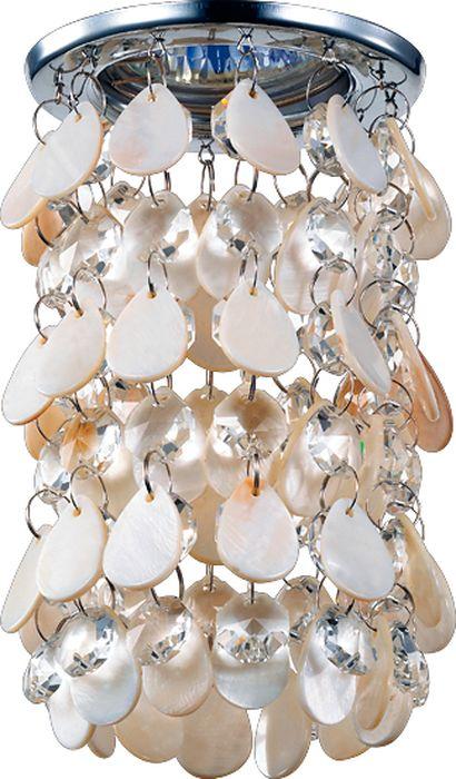 Светильник встраиваемый Novotech Conch, цвет: хром, GX5.3, 2,8 Вт. 370151370151