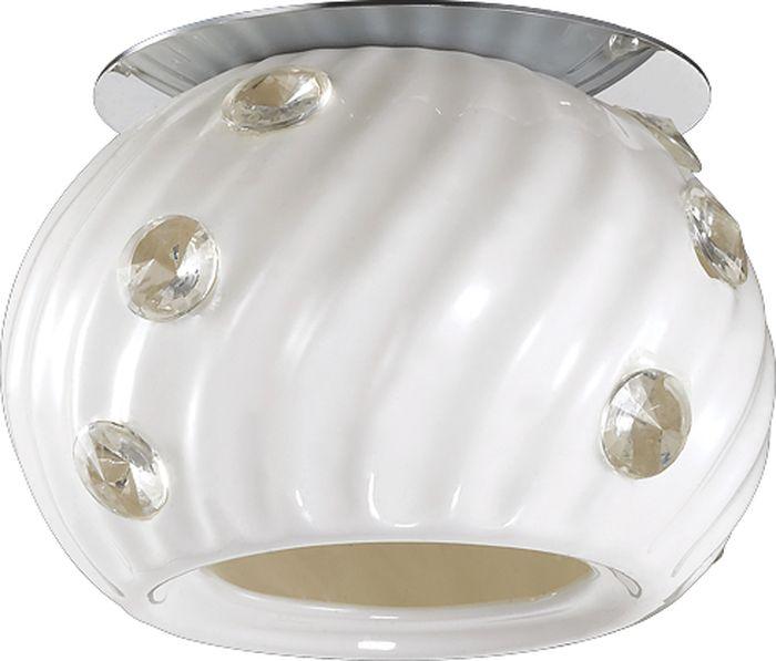 Светильник встраиваемый Novotech Zefiro, цвет: белый, G9, 2,2 Вт. 370157370157