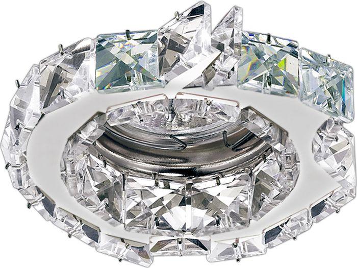 Светильник встраиваемый Novotech Ringo, цвет: прозрачный, GX5.3, 2,8 Вт. 370172370172