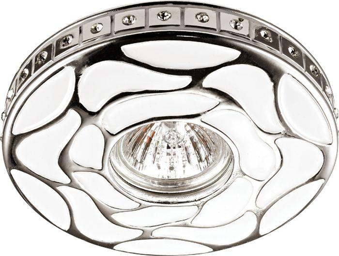 Светильник встраиваемый Novotech Pattern, цвет: белый, GX5.3, 2,8 Вт. 370214370214