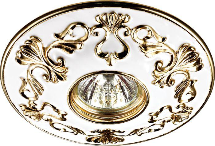 Светильник встраиваемый Novotech Pattern, цвет: белый, GX5.3, 2,8 Вт. 370215370215