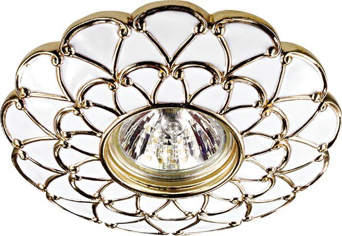 Светильник встраиваемый Novotech Pattern, цвет: белый, GX5.3, 2,8 Вт. 370223370223