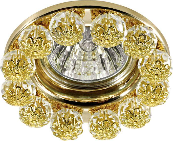 Светильник встраиваемый Novotech Maliny, цвет: золото, GX5.3, 2,8 Вт. 370226370226