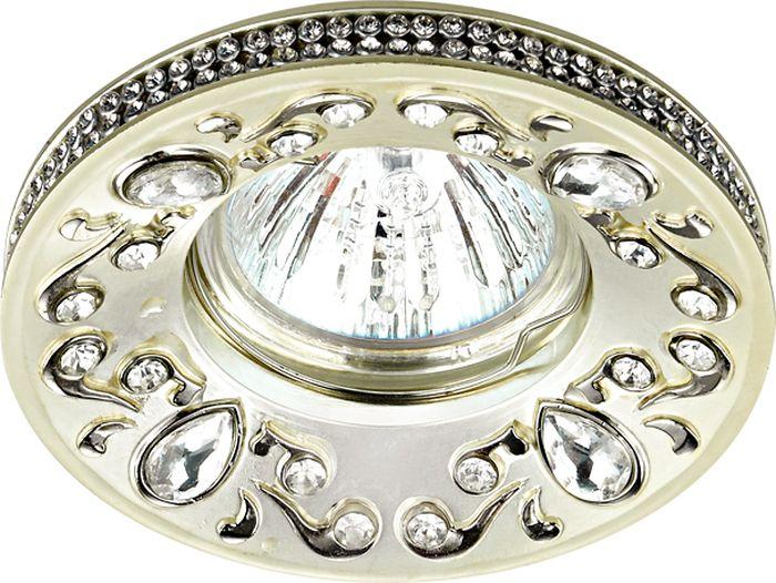 Светильник встраиваемый Novotech Erba, цвет: белый, GX5.3, 2,8 Вт. 370238370238