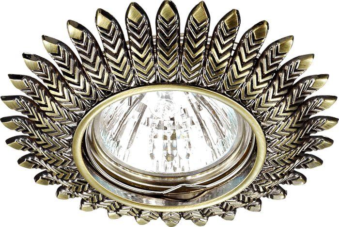 Светильник встраиваемый Novotech Forza, цвет: бронза, GX5.3, 2,8 Вт. 370244370244