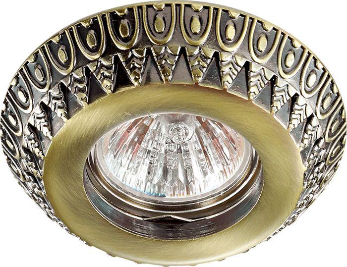 Светильник встраиваемый Novotech Forza, цвет: бронза, GX5.3, 2,8 Вт. 370248370248