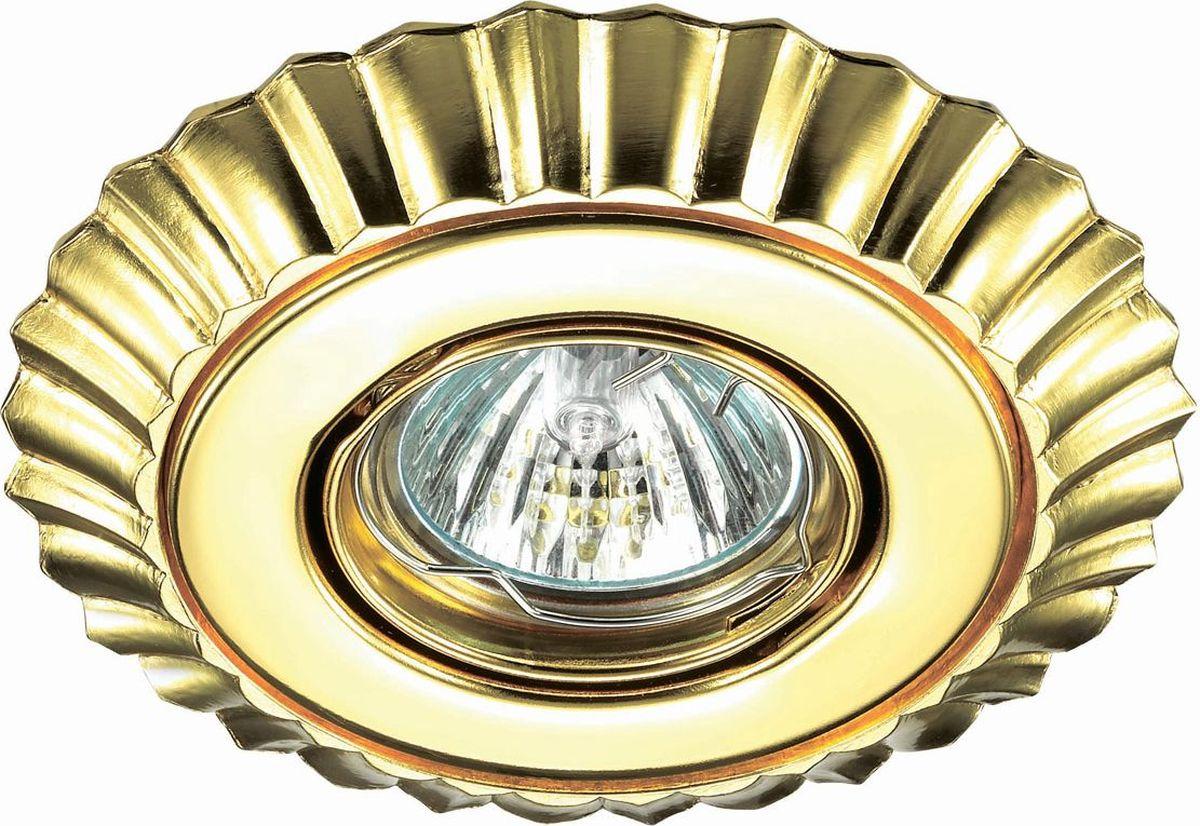 Светильник встраиваемый Novotech Ligna, цвет: золото, GX5.3, 2,8 Вт. 370274370274