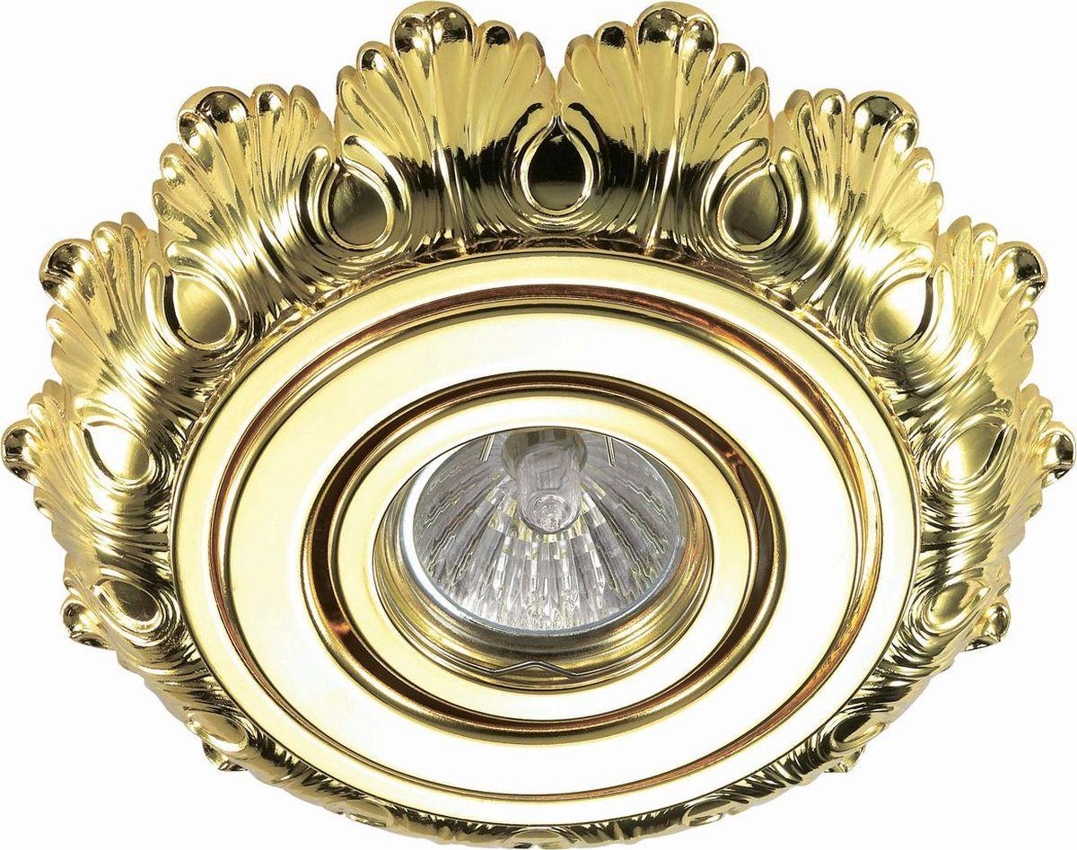 Светильник встраиваемый Novotech Ligna, цвет: золото, GX5.3, 2,8 Вт. 370278370278