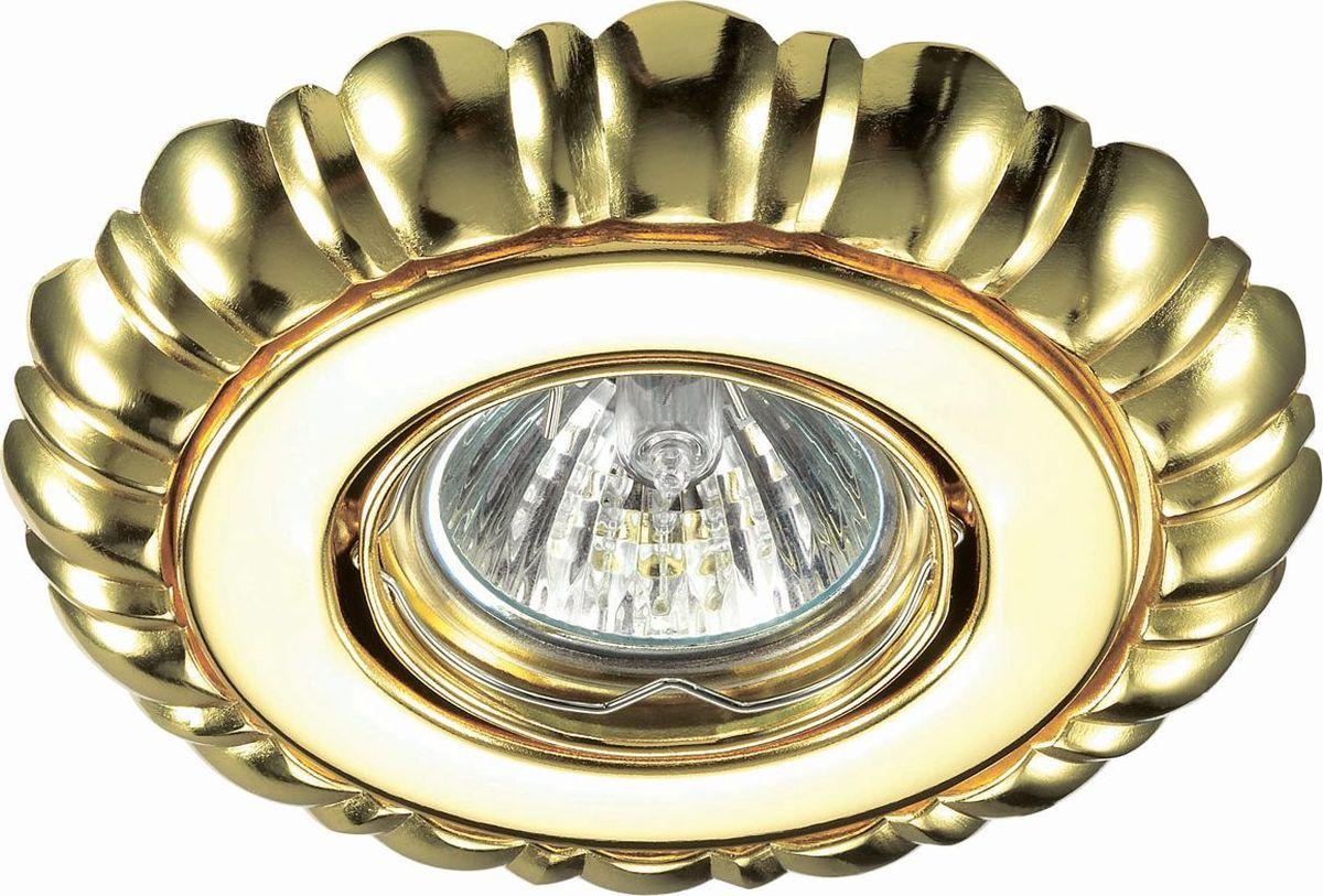 Светильник встраиваемый Novotech Ligna, цвет: золото, GX5.3, 2,8 Вт. 370282370282