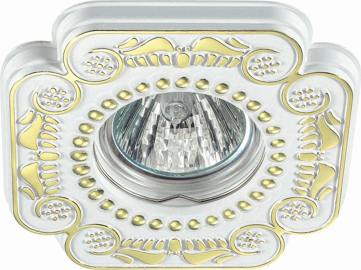 Светильник встраиваемый Novotech Ligna, цвет: белый, GX5.3, 2,8 Вт. 370286370286