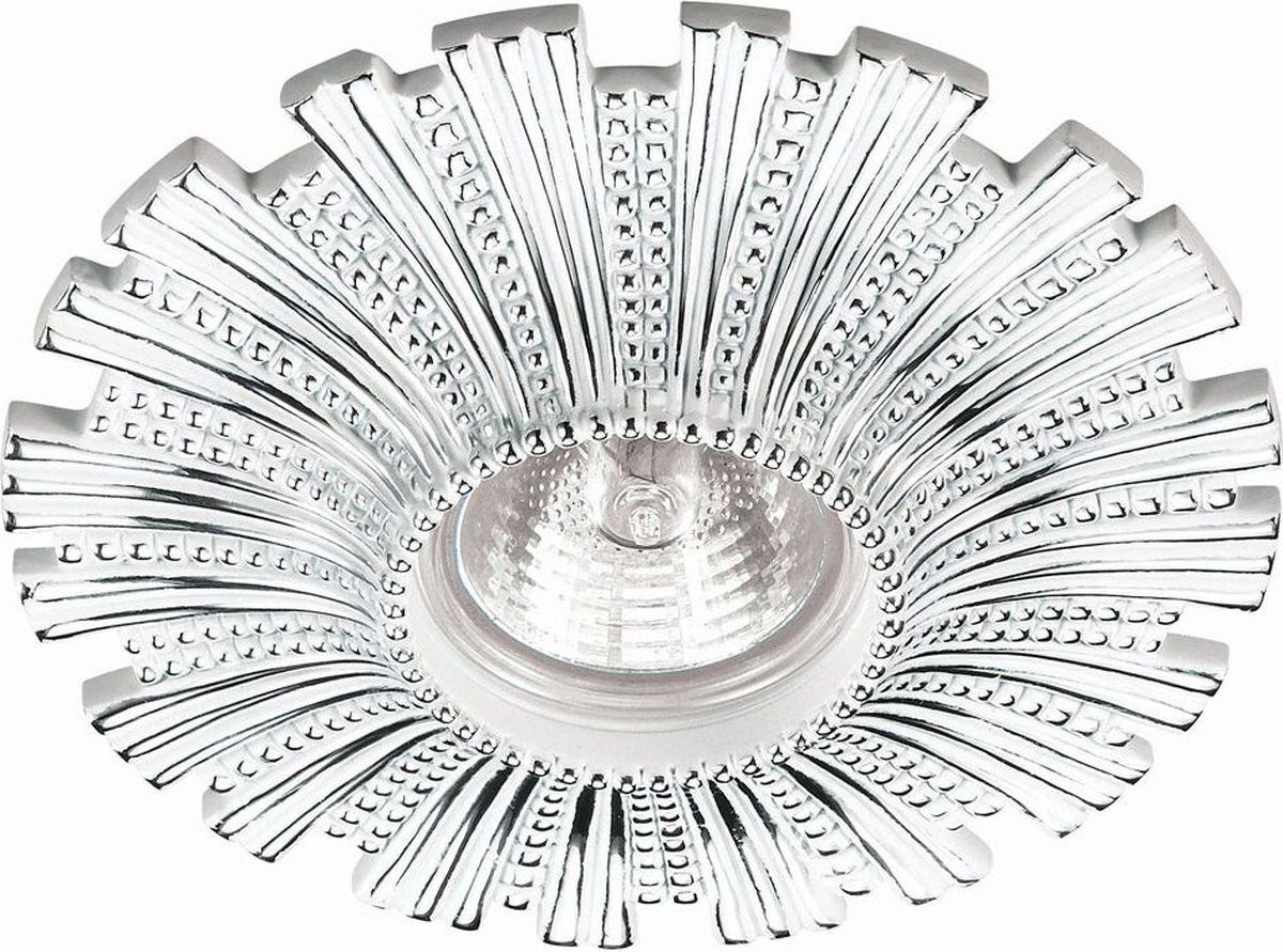 Светильник встраиваемый Novotech Pattern, цвет: белый, GX5.3, 2,8 Вт. 370324370324