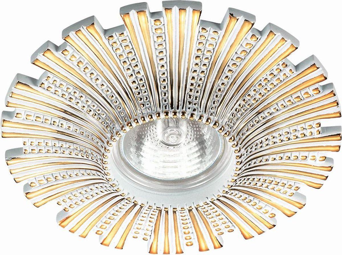 Светильник встраиваемый Novotech Pattern, цвет: белый, GX5.3, 2,8 Вт. 370325370325