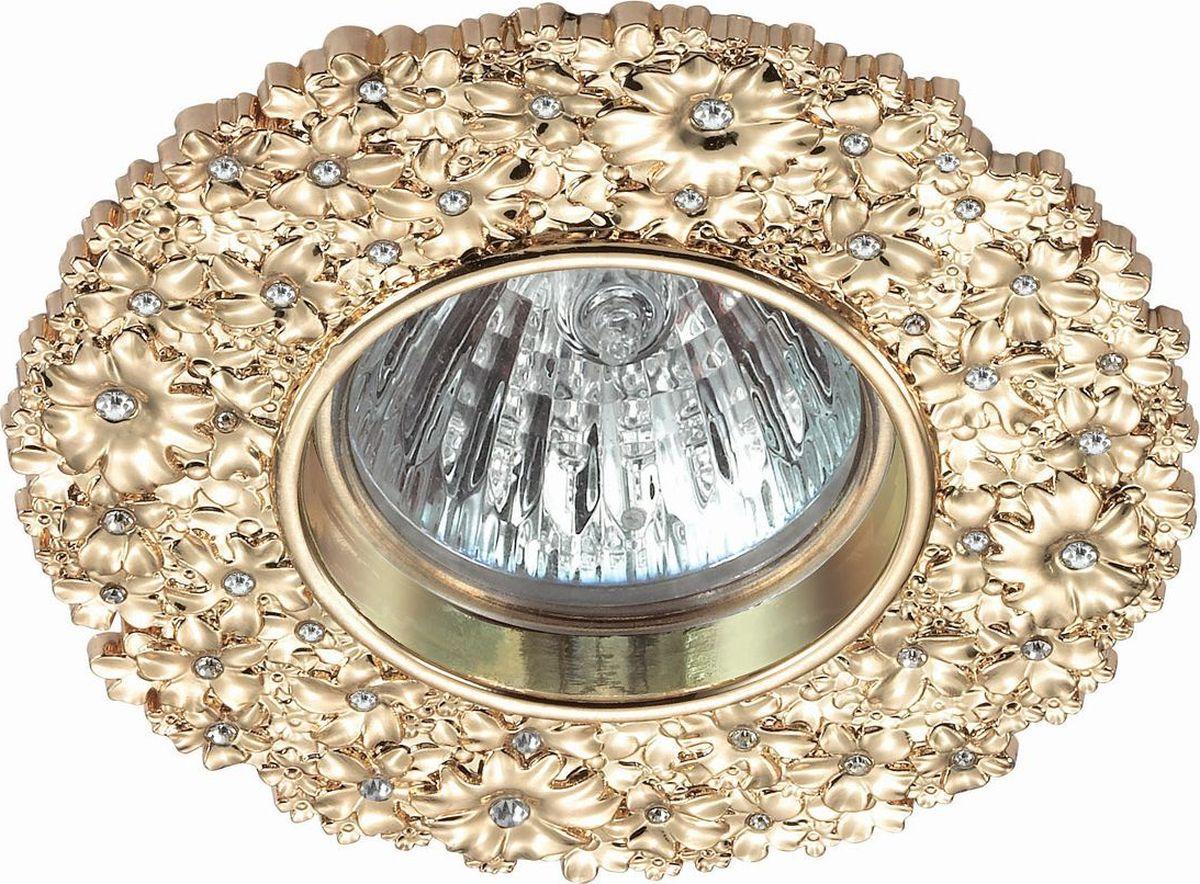 Светильник встраиваемый Novotech Candi, цвет: золото, GX5.3, 2,8 Вт. 370334370334