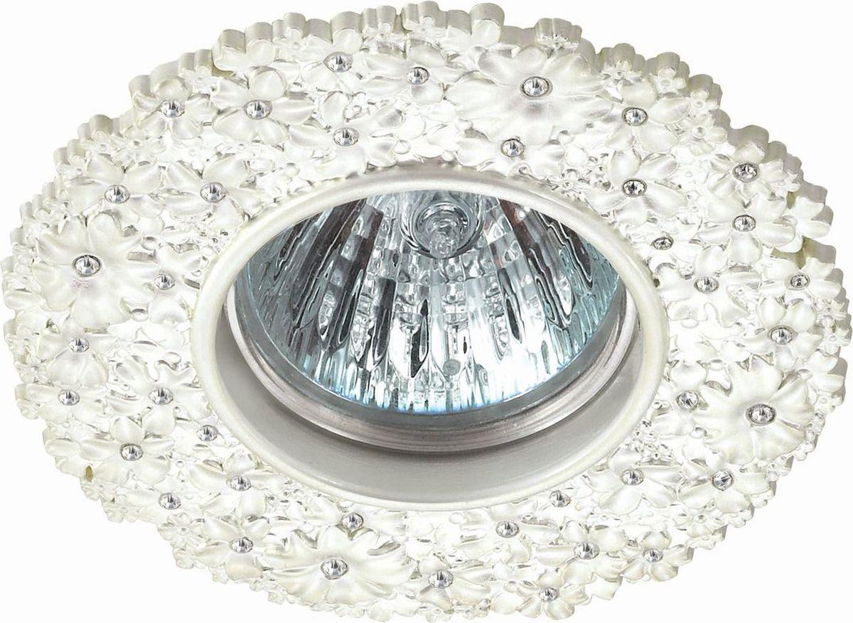Светильник встраиваемый Novotech Candi, цвет: белый, GX5.3, 2,8 Вт. 370335370335