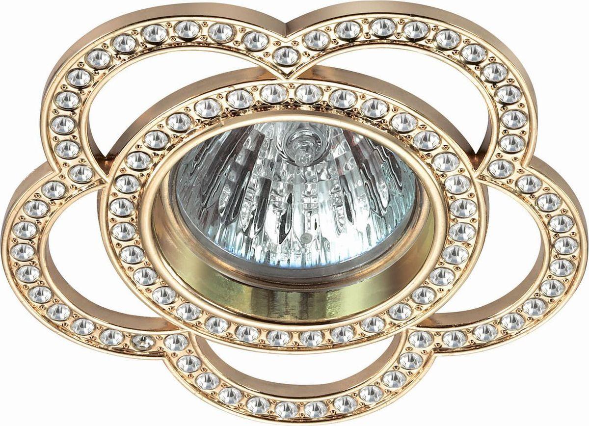 Светильник встраиваемый Novotech Candi, цвет: золото, GX5.3, 2,8 Вт. 370349370349