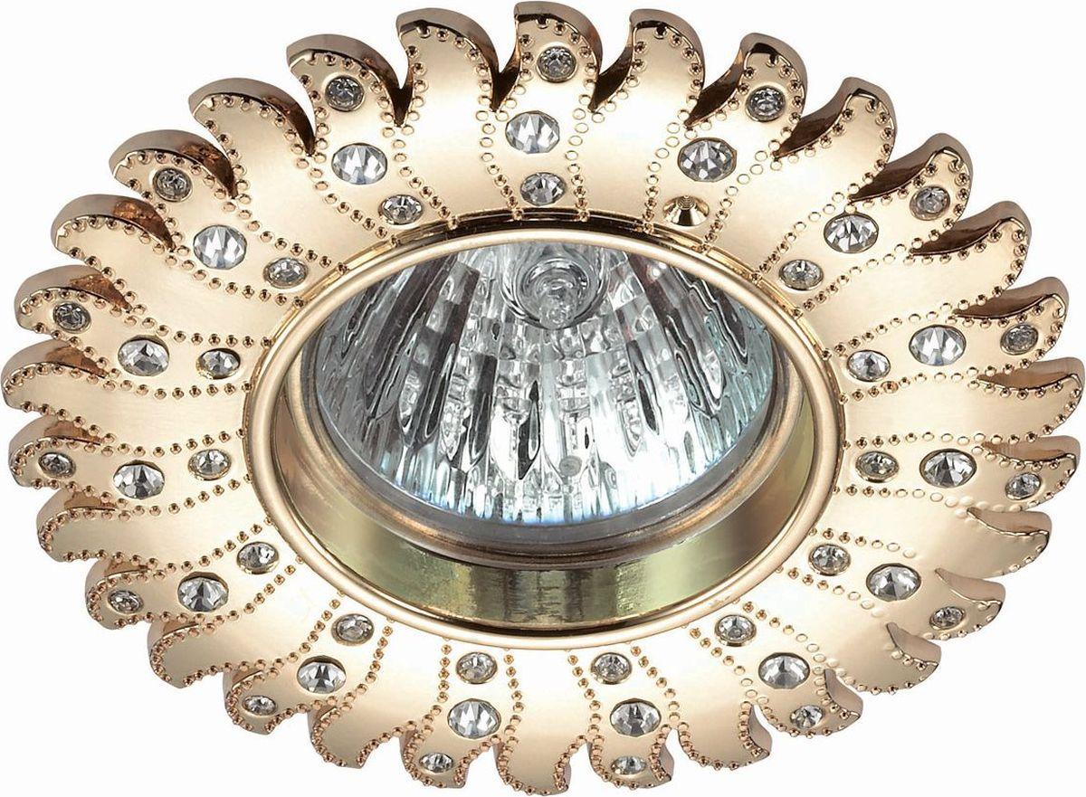 Светильник встраиваемый Novotech Candi, цвет: золото, GX5.3, 2,8 Вт. 370354370354