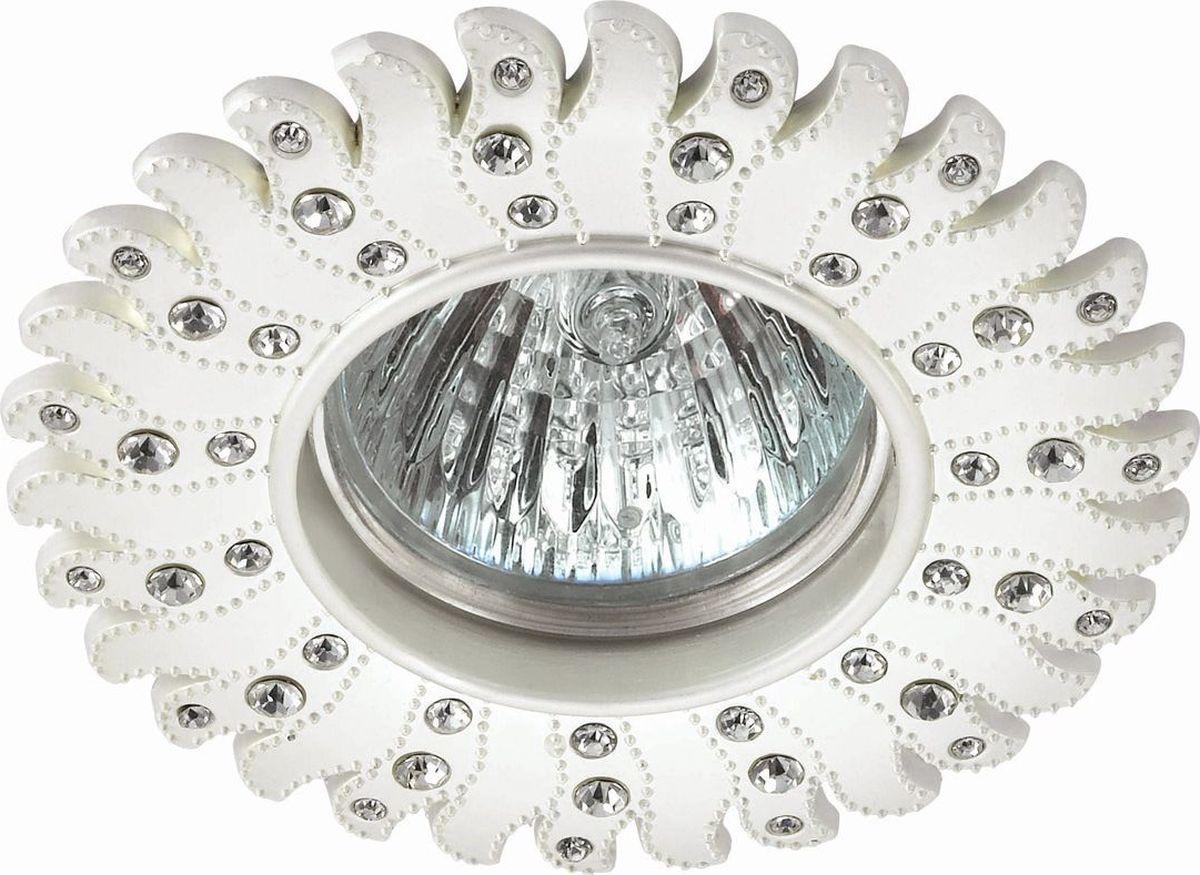 Светильник встраиваемый Novotech Candi, цвет: белый, GX5.3, 2,8 Вт. 370355370355