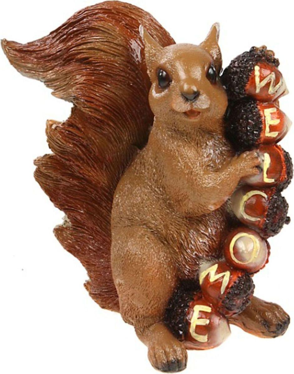 Фигура садовая Белка с орехами Welcome, 25 х 25 х 11 см435633