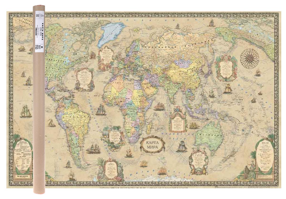 Карта мира. Политическая. Стиль ретро. В тубусе